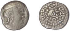 A Traikūṭaka coin