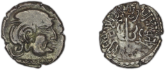 A Maitraka coin