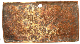 An early Rāṣṭrakūṭa copper plate